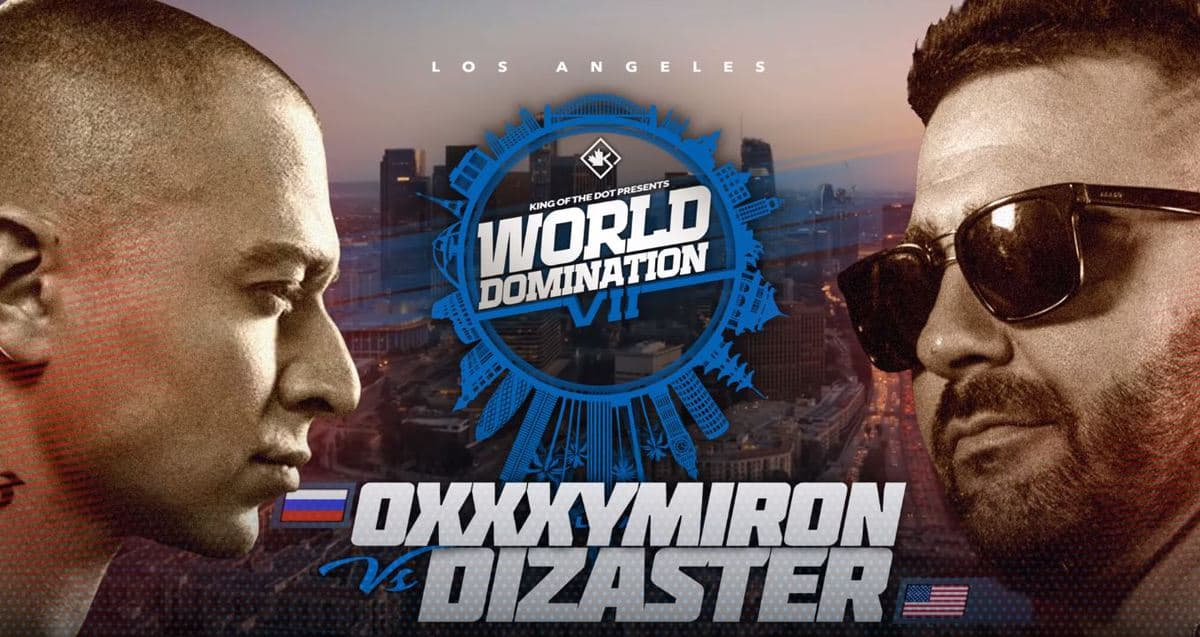 Oxxy - Oxxxymiron vs Dizaster is here ! Special bets from Vbet