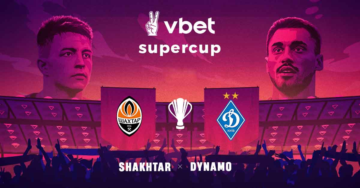2021 Ukraine Super Cup to take place in September